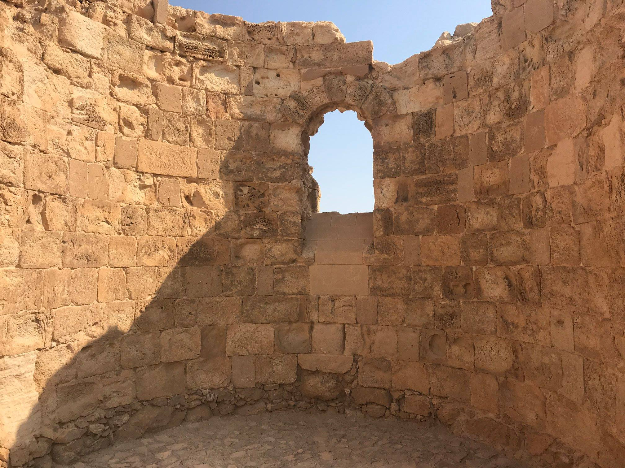 7inside Masada Tower
