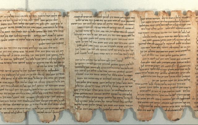 Dead Sea Scroll from eliz-min