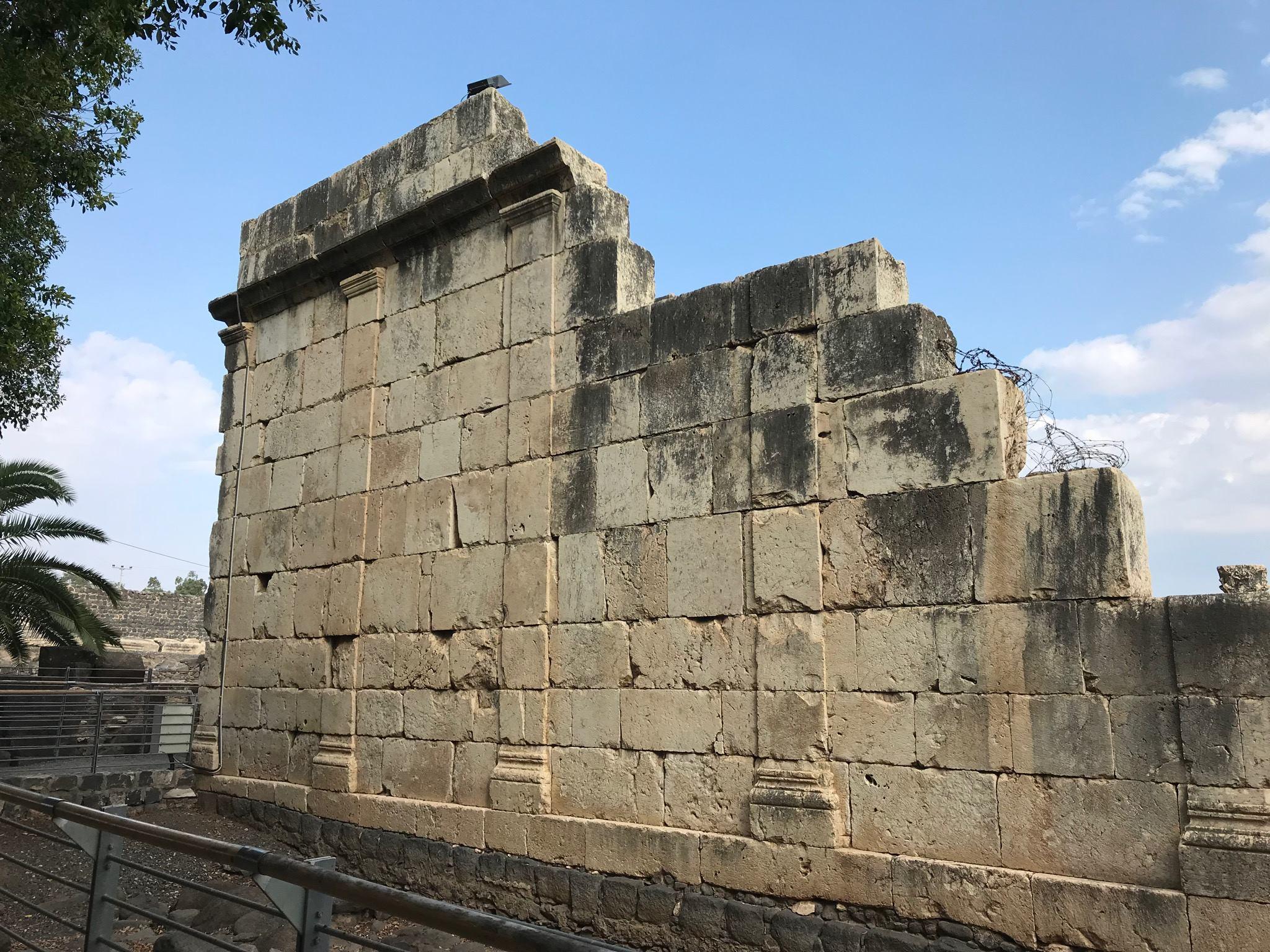 wall in capernaum